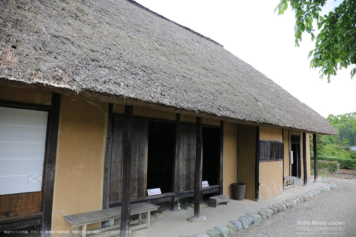 御供所(達谷窟毘沙門堂)