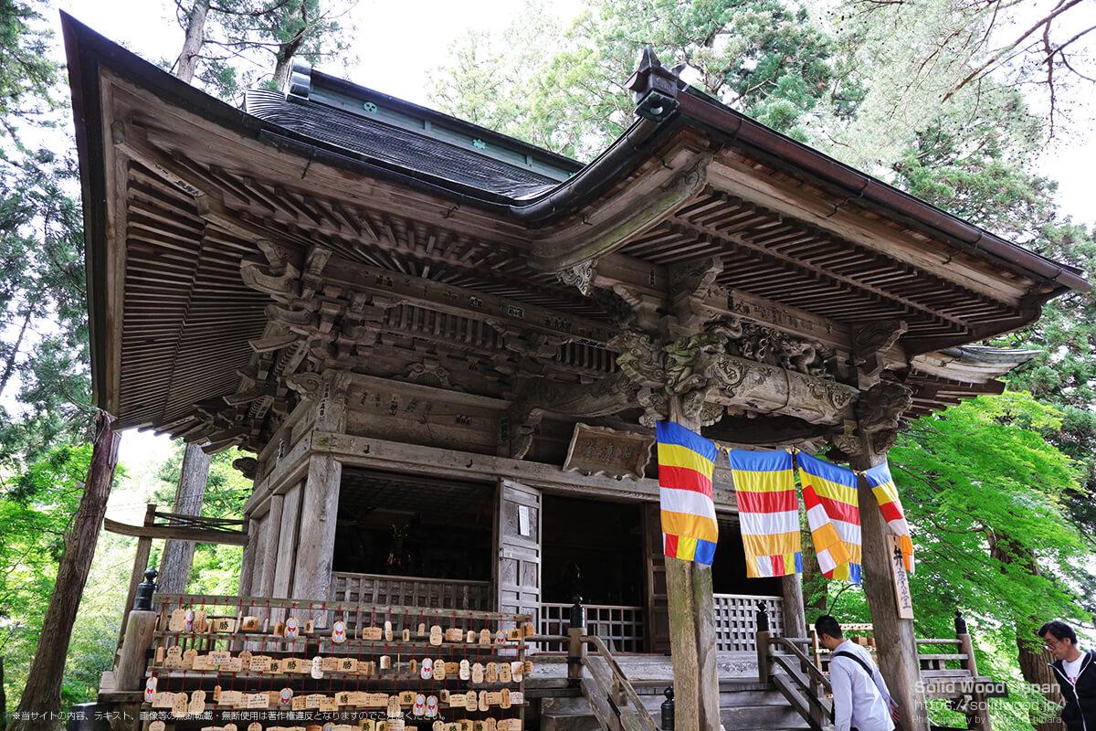 弁慶堂(中尊寺)