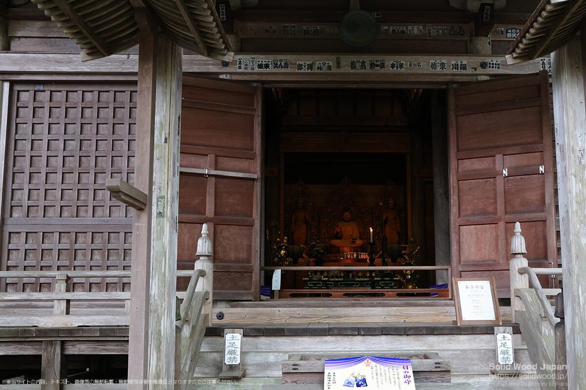 峯薬師堂(中尊寺)