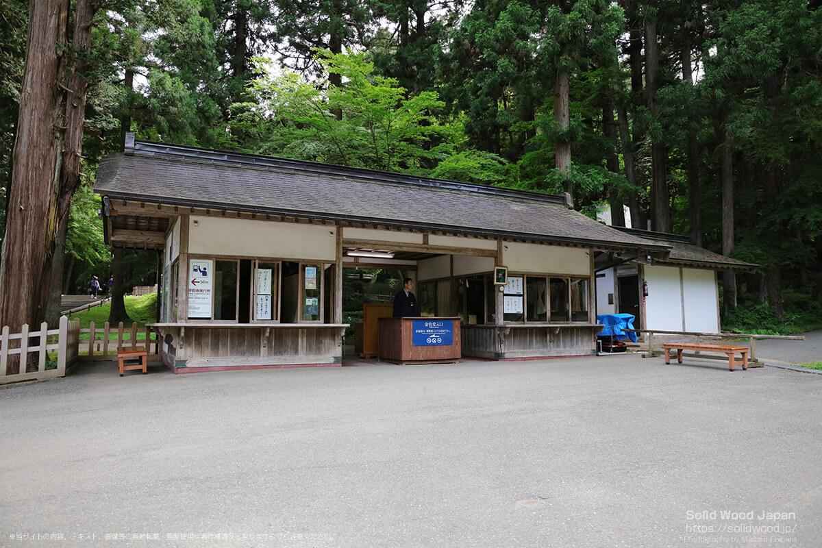 金色堂(中尊寺)