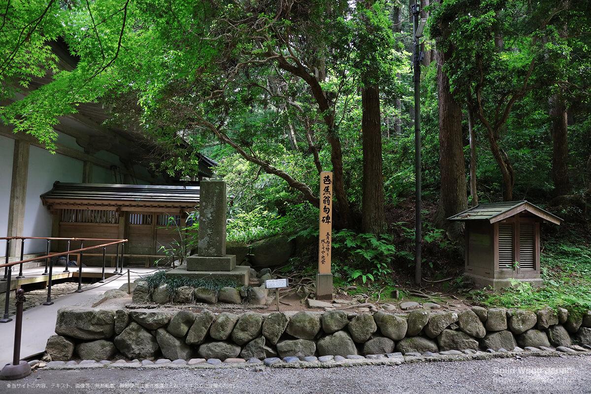 経蔵(中尊寺)
