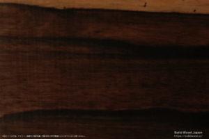 アマラコクタン(アマラ黒檀)の一枚板