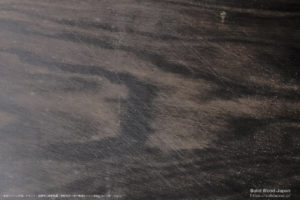 アオコクタン(青黒檀/本黒檀)の一枚板