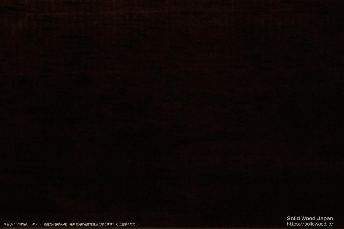 セイロンエボニー(真黒・本黒檀)の一枚板