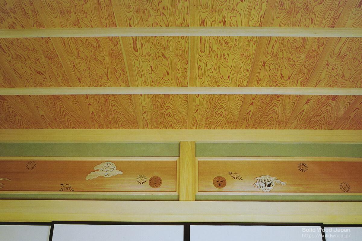 屋久杉(薩摩杉)の蟹杢(かにもく)・蟹杢目(かにもくめ)の天井板