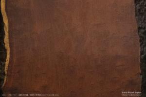 カリン(花梨)玉杢の一枚板