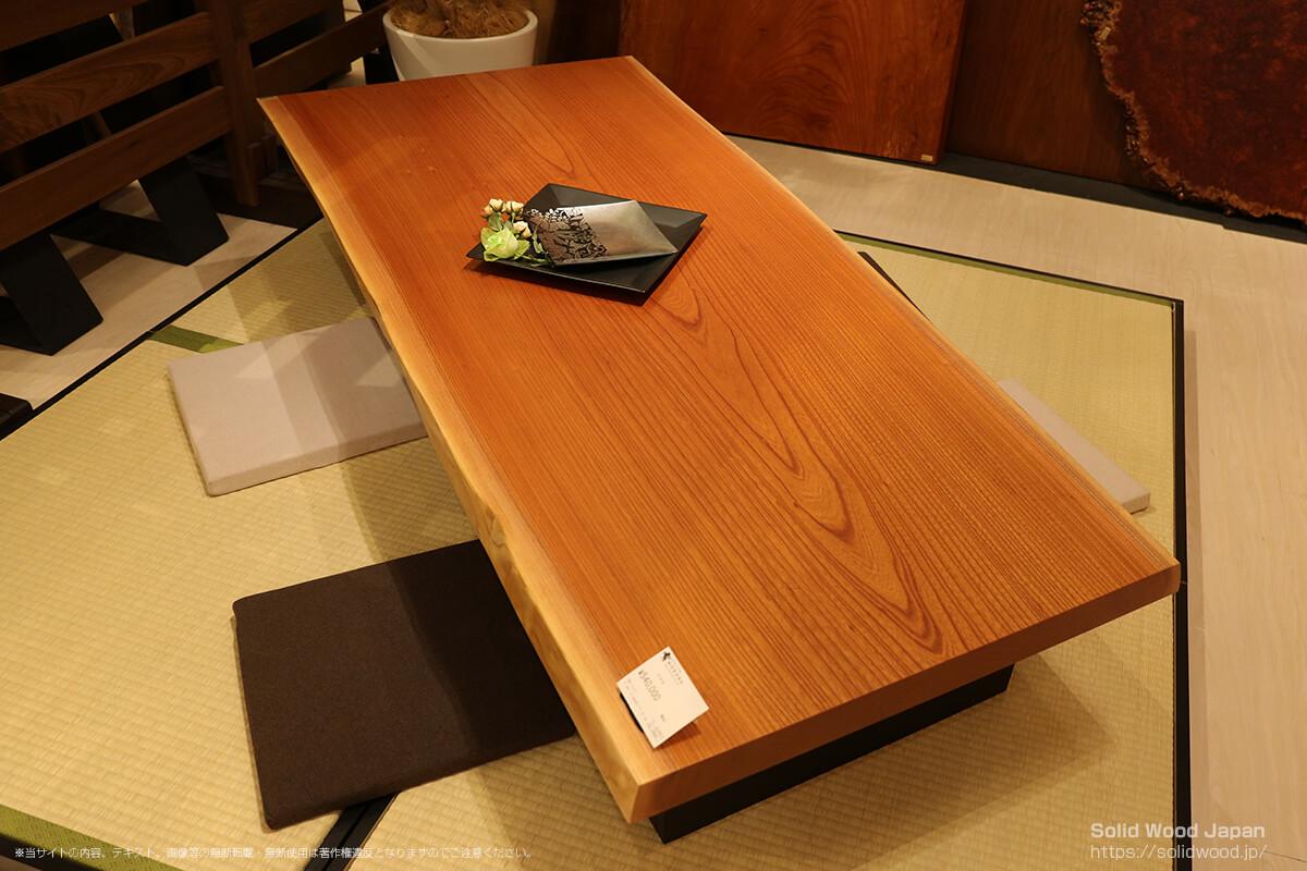 ケヤキ(欅)の一枚板