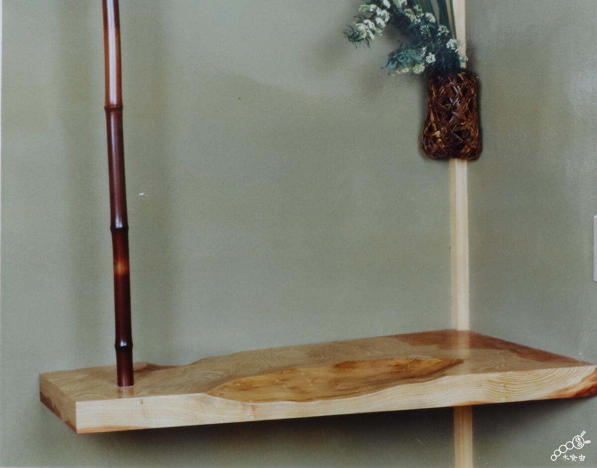 隅棚をあしらった例(杉片天然付板(三角棚)を天然煤竹で釣り込んでいます)