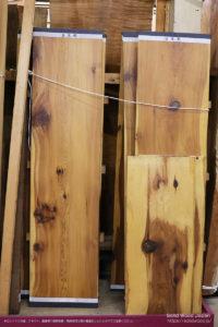 ニッコウスギ(日光杉)の一枚板