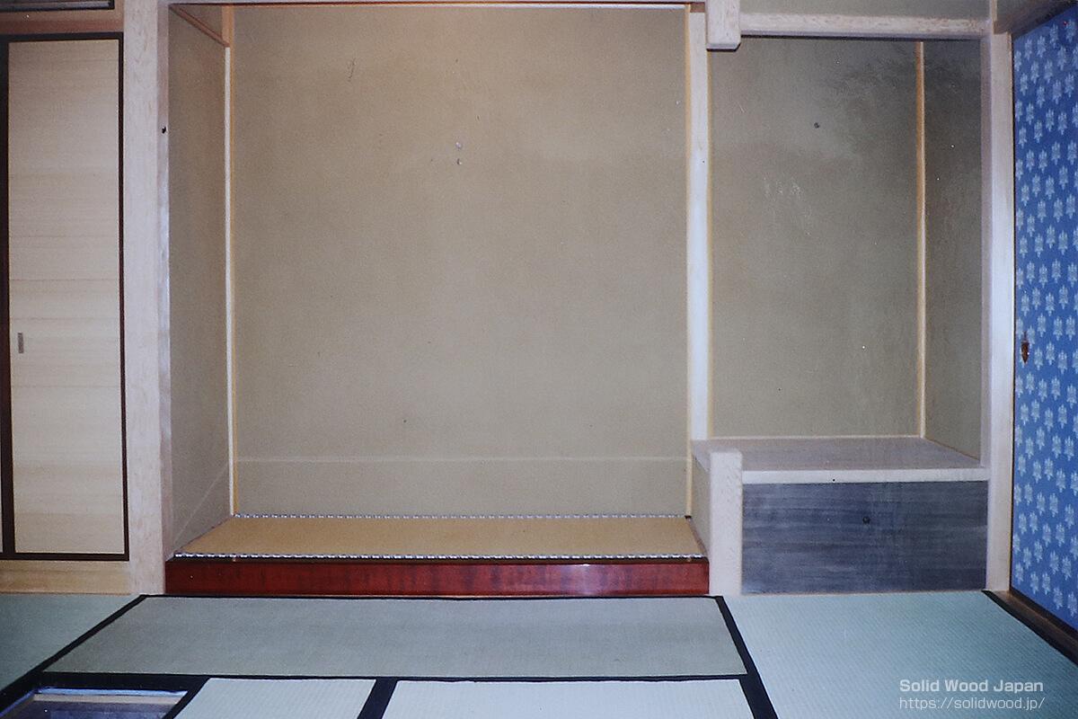 写真「H」:霧島杉笹杢目を使った茶室松風楼(しょうふうろう)形の写し