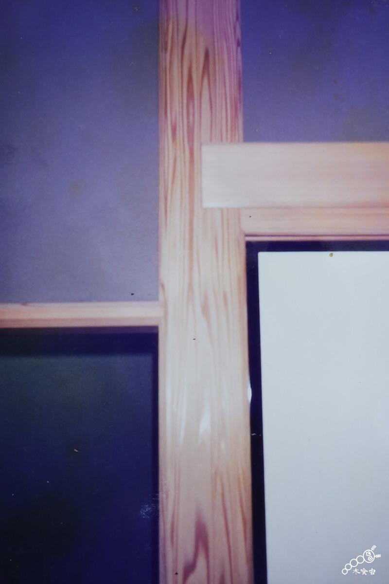 霧島杉(笹杢目)の前杢床柱を使った例