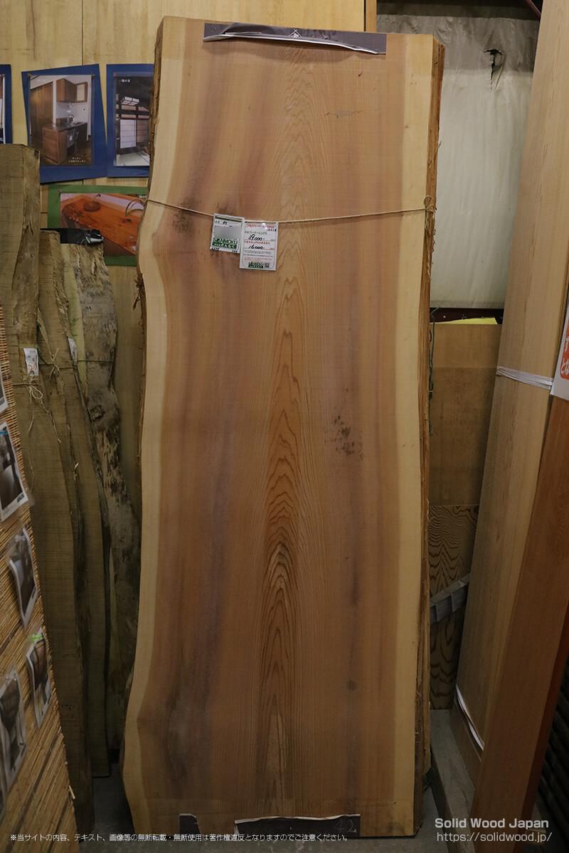 スギ(杉)の一枚板