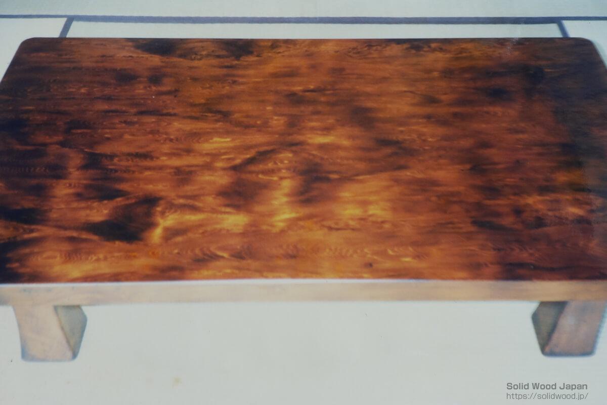 屋久杉無傷材を座卓テーブルに使った例