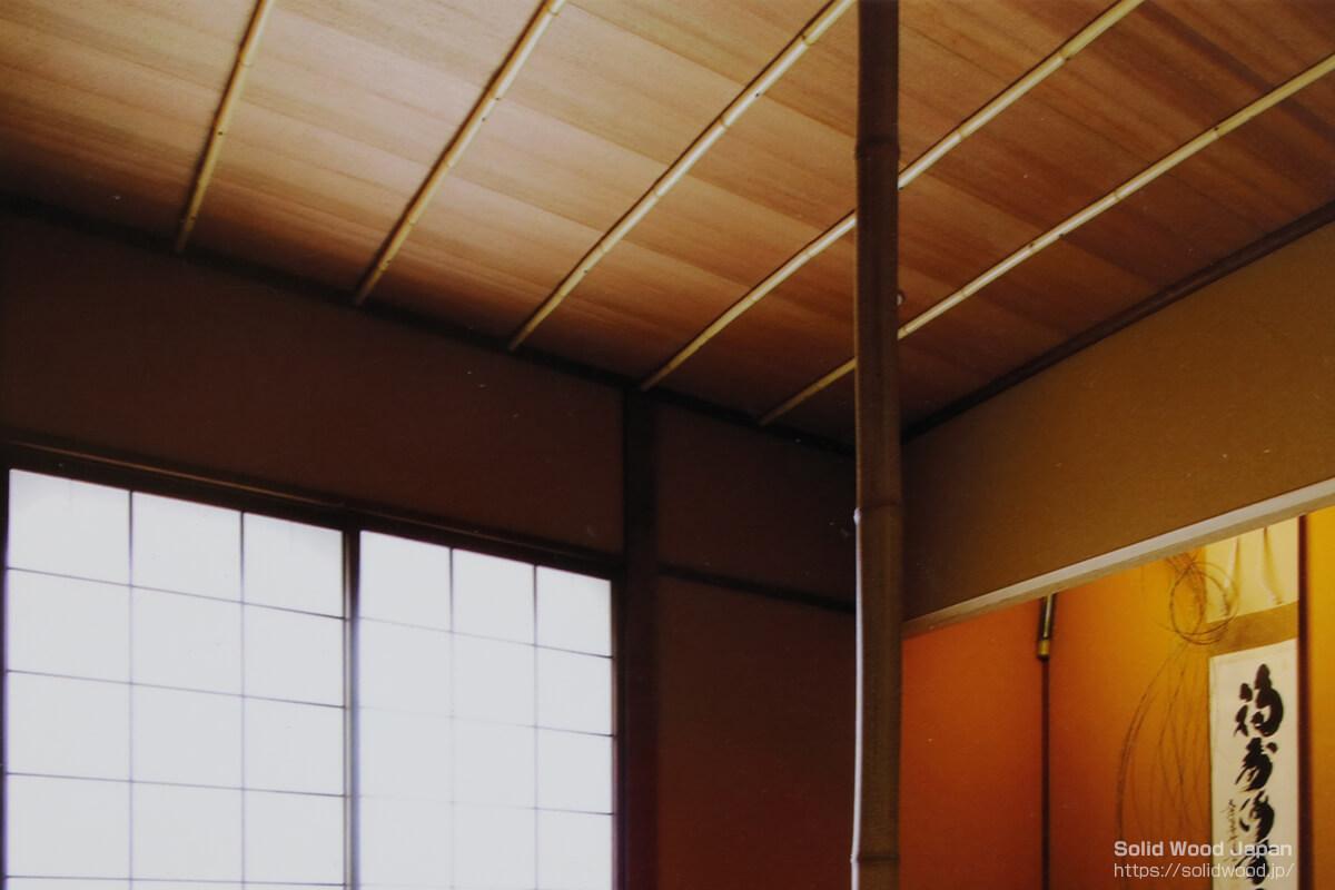 6帖茶室天井板の拡大写真