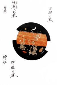 茶道具、水指の蓋(ふた裏)・題:幔幕(まんまく)に花宴