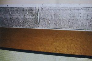 荒久田汚しを茶室の向板・踏み込み板に使った例