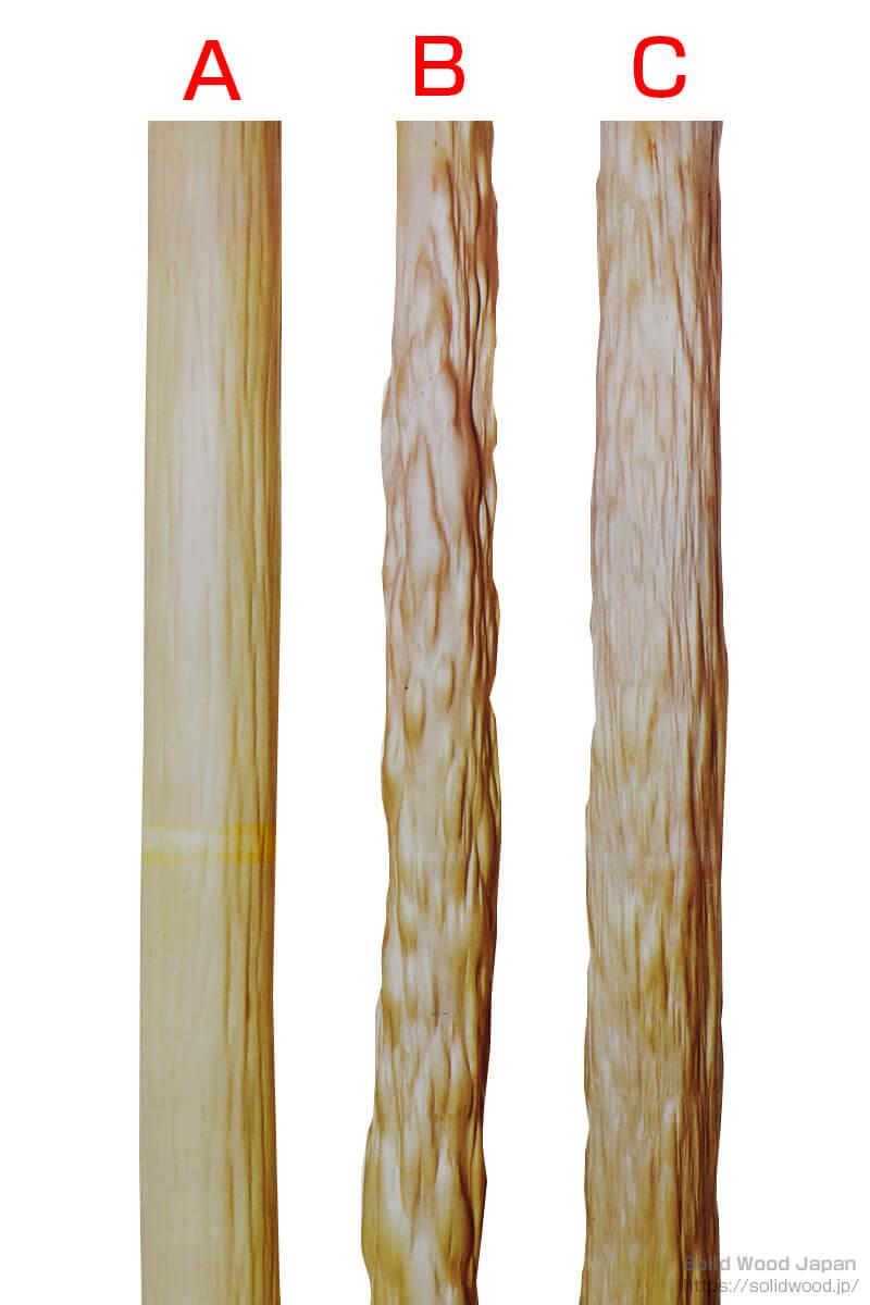 北山杉の何千本に1本の割合で偶然絞りが出現した杉材