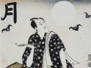 朧杢目(おぼろもくめ)・吟杢目(ぎんもくめ)